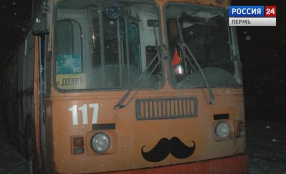 троллейбус с усами