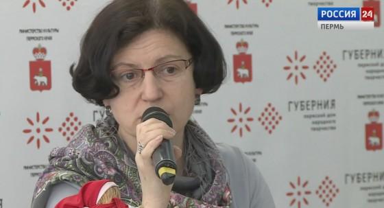 Татьяна Санникова