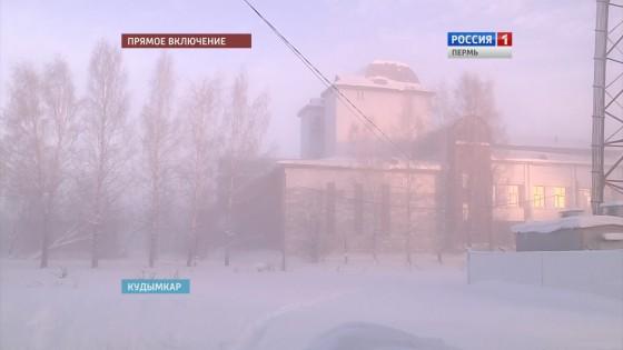 мороз Кудымкар