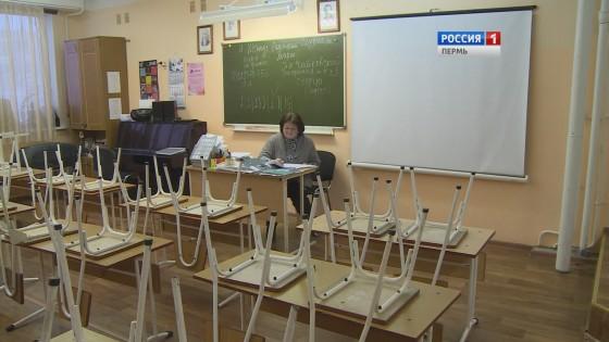 Из-за гриппа иОРВИ пермские школьники истуденты были отправлены накарантин