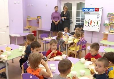 ВКрасноярске увеличилась плата зауслуги детских садов