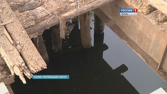 В Кудымкарском районе капитально отремонтируют мосты