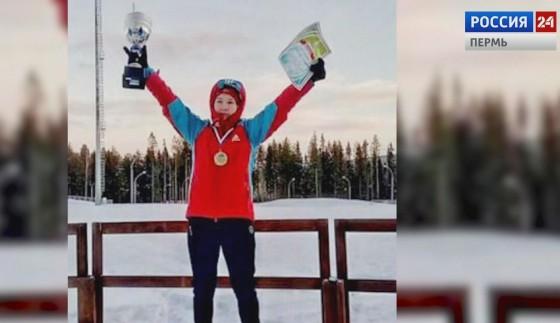 Спортсменка из Кудымкара победила на всероссийских соревнованиях