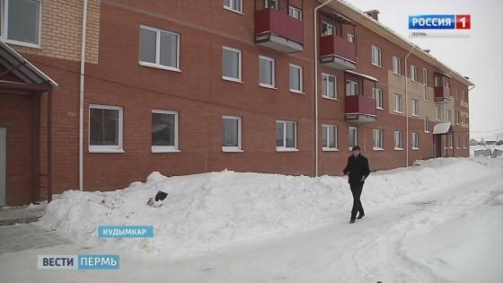 Жители Кудымкара наотрез отказываются переселяться из трущоб в новостройку