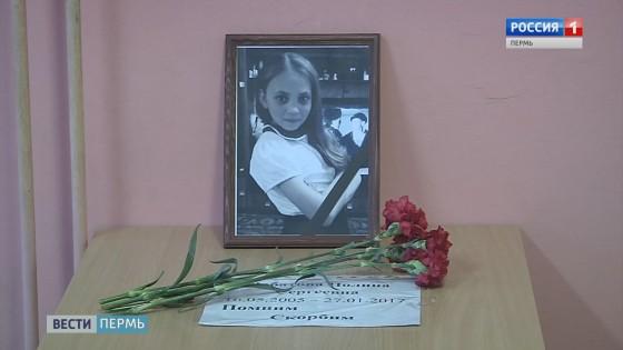Смертельное ДТП: В Кудымкаре объявлен траур