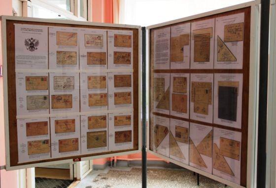 «KOMI-OPEN' 17»: история народа в открытках и марках