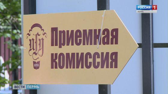 Череповец: ВЧГУ стартовала приемная кампания
