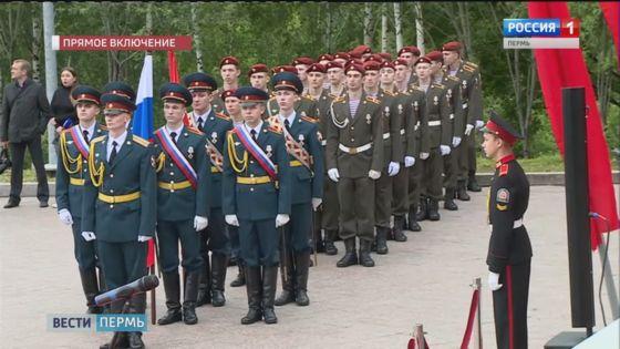 В России 22 июня отмечают День памяти и скорби