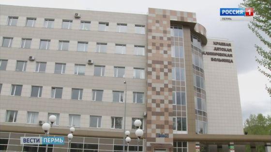 Самую «тяжелую» девочку, пострадавшую уДК Солдатова вПерми, выписали из клиники