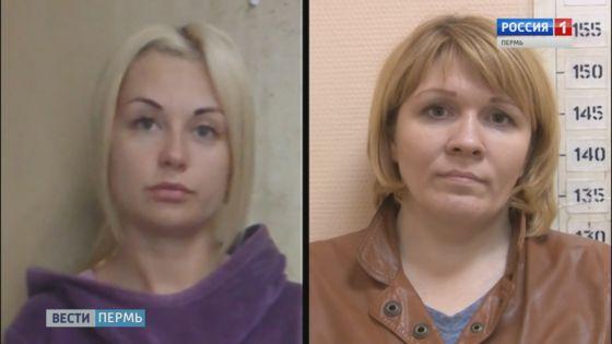 В Перми риелторы присваивали деньги доверчивых клиентов