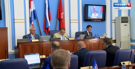 БК «Парма» получит 40 млн руб. изгородского бюджета вместо зоопарка