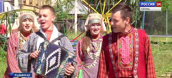 Кудымкар собрал гостей на «Чудный карнавал»