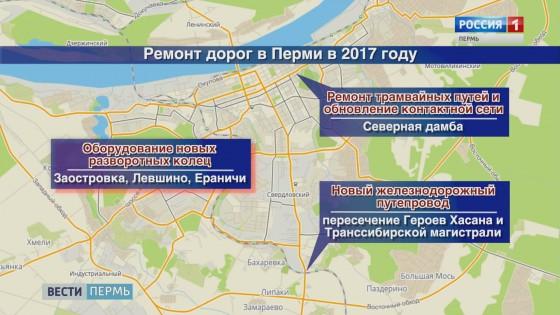 ВПерми стартовал ямочный ремонт дорог