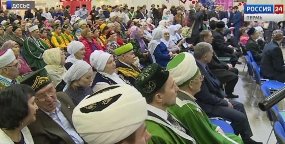 ВПерми открывается форум «Мусульманский мир»