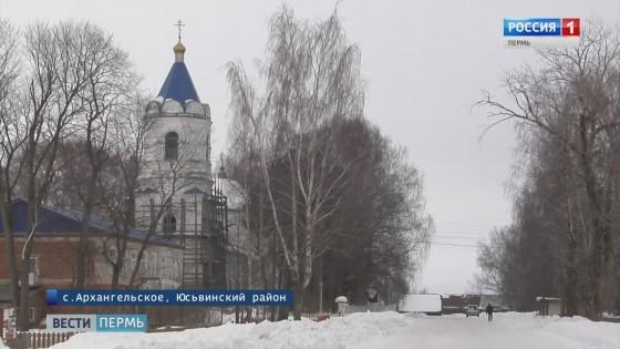 Смерть ребенка - трагедия в селе Архангельское