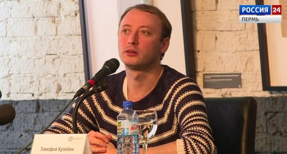 Тимoфeй Кулябин
