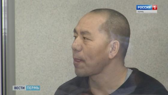 ВПерми завзятку сотруднику ФСБ осудили гражданина Китая