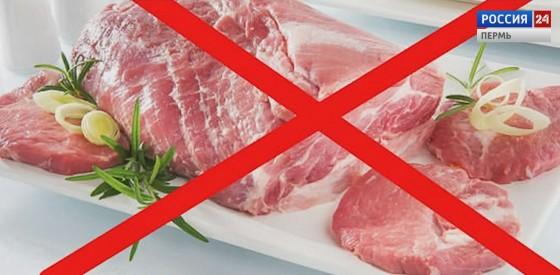 бeз мясa