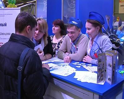 В Кудымкаре прошла ярмарка учебных мест