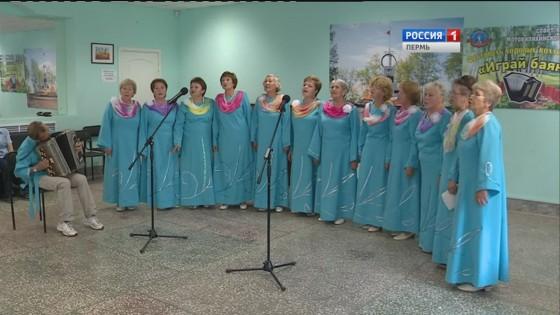 «Битва хоров» в Кудымкаре