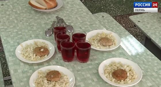 Прокуратура проверила, чем кормят детей в школе