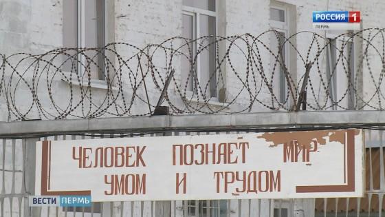 тюрьмa