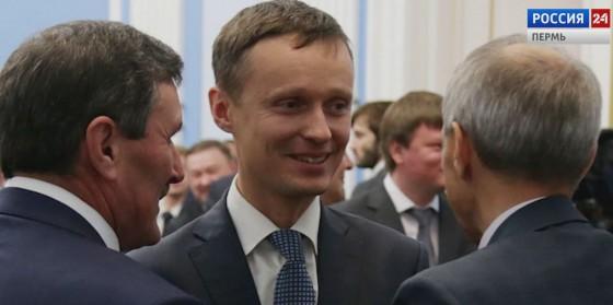 министр