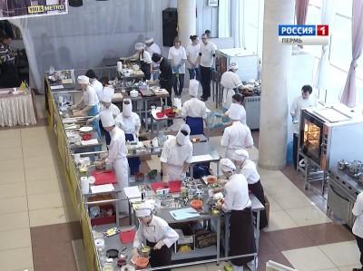 Будущие шеф-повара Кудымкара стали чемпионами кулинарного конкурса