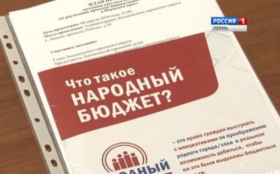 В администрации Кудымкара состоялась защита проектов по иницативному бюджетированию