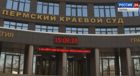 ВПерми босс турфирмы украла уклиентов 230 тыс. руб.