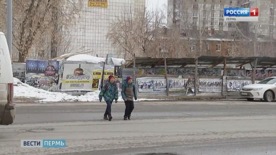 школьники перебегают дорогу