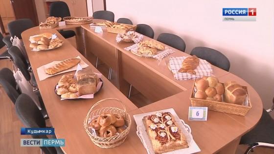 В Кудымкаре прошел фестиваль национальной кухни