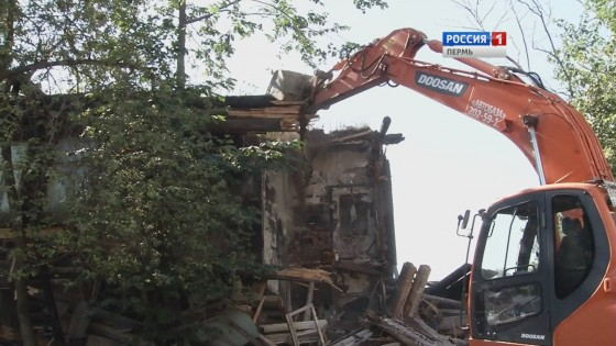 ВПерми начался снос многоквартирных домов