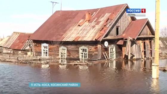 Паводок отрезал село Усть-Коса от большой земли