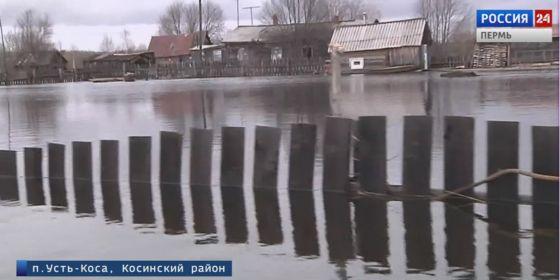 Переселение Усть-Косы: дальше обещаний не уплыли