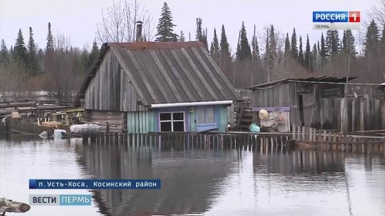 Вода в Усть-Косе пошла на спад