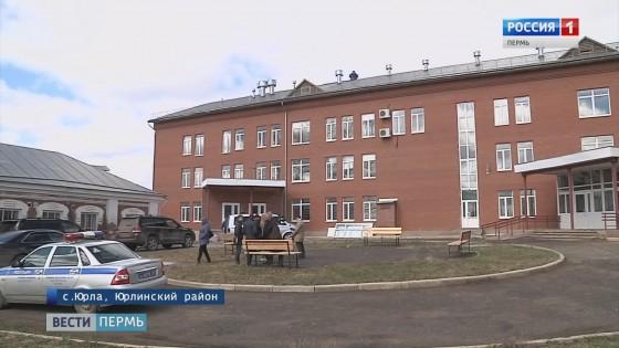 Глава края берет на заметку проблемы Коми-Пермяцкого округа