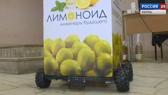 лимоноид