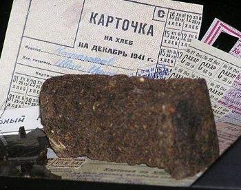 В Кудымкаре испекли блокадный хлеб
