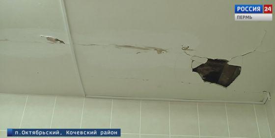 Бюджетные стройки: В новеньком ФАПе обвалился потолок