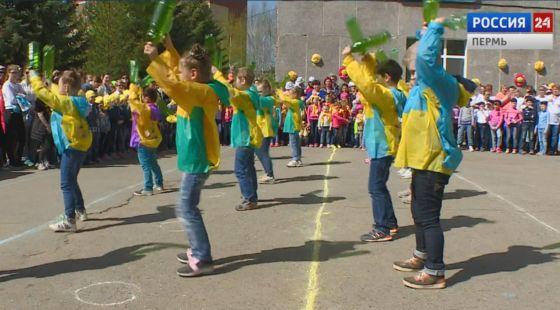 Пермские детские сады устроили конкурс флешмобов
