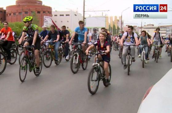 ВПерми 27мая из-за проведения велопробега перекроют дороги
