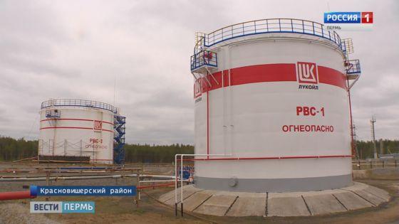 резервуар нефть