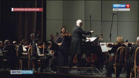 концерт Спиваков