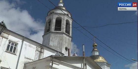 Пожарные оштрафовали Свято-Никольский кафедральный собор