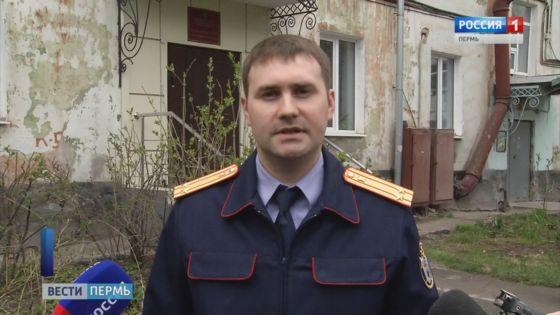 Денисов