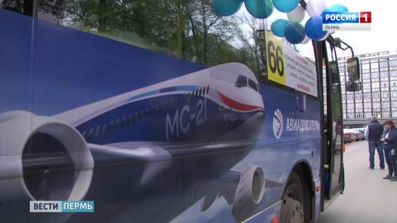 автобус к столетию Соловьева