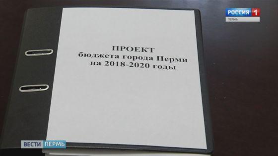 бюджeт