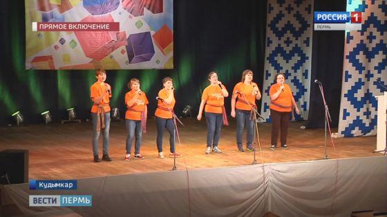 Садись и смейся: КВН на коми-пермяцком языке