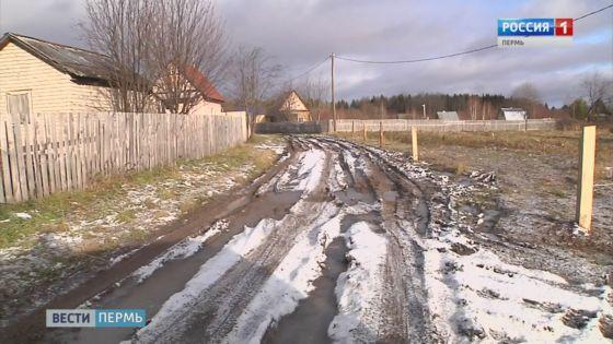 деревня Кузнецова
